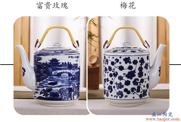 大容量耐热景德镇陶瓷壶凉水茶壶 大号青花提梁冷水壶陶瓷茶壶