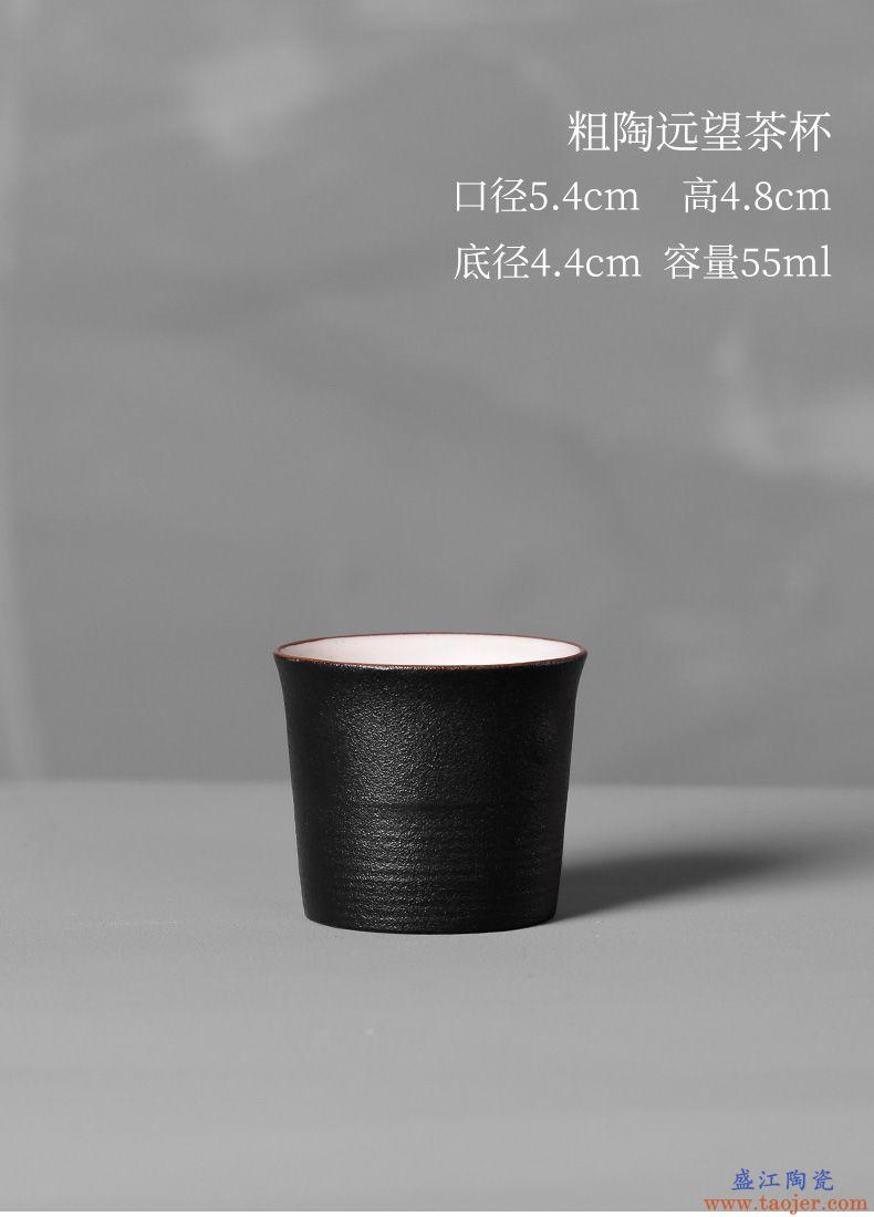 皇家雅致禅风黑手工石头釉粗陶茶杯陶瓷功夫茶具品茗杯日式主人杯