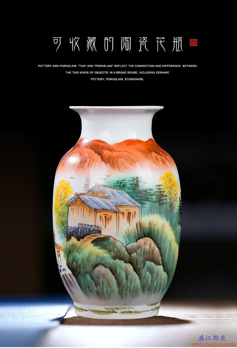景德镇陶瓷名人大师手绘大号花瓶中式家居装饰酒店别墅工艺品摆件-567162051038