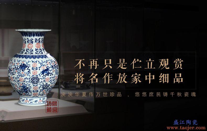 景德镇陶瓷青花釉里红花瓶摆件中式客厅家居电视柜玄关装饰品摆设