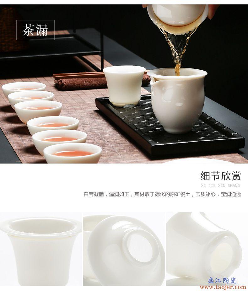 恬静生活玉瓷功夫茶具套装德化白瓷整套茶壶茶杯陶瓷盖碗过滤家用