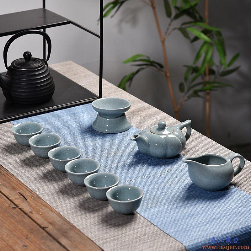 恬静生活 家用整套陶瓷功夫 茶杯盖碗茶壶 青瓷哥窑茶具套装开片