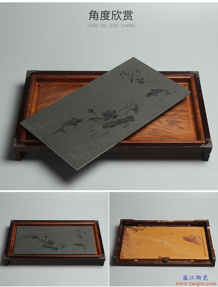 恬静生活 功夫茶具抽屉式排水陶瓷石茶盘家用实木储水茶盘茶海托