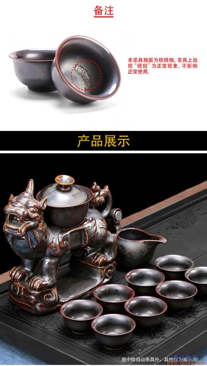 半全自动泡茶神器懒人家用创意茶杯个性功夫茶具套装陶瓷中式复古