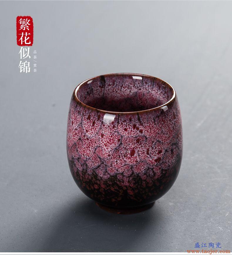 传艺窑变大号陶瓷茶杯个人杯主人功夫品茗杯单杯创意小茶盏茶碗