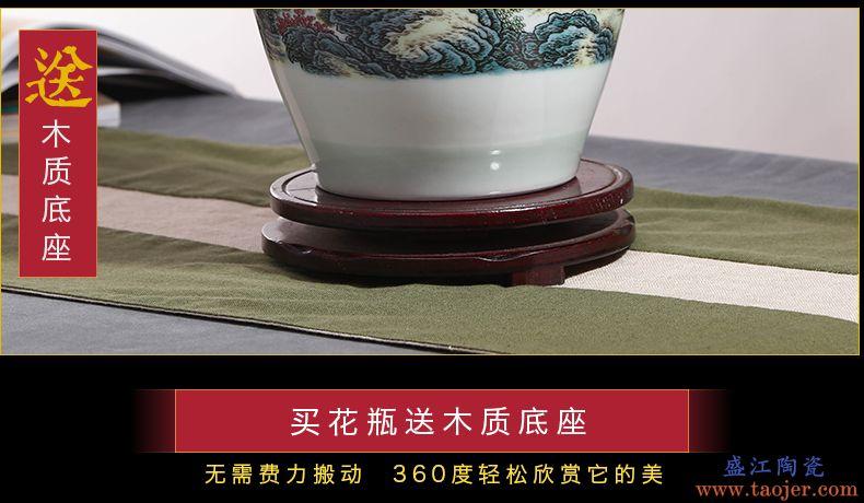 景德镇陶瓷花瓶摆件瓷器插花花器瓷瓶中式客厅装饰品电视柜摆设