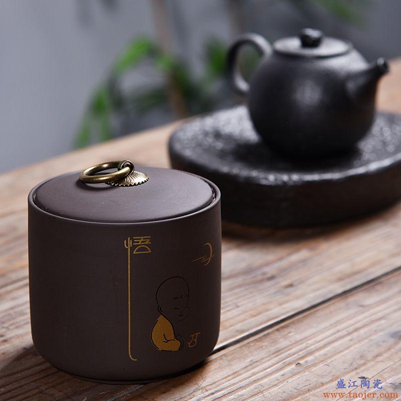 恬静生活茶叶罐陶瓷普洱茶密封罐宜兴原矿茶具紫砂茶叶包装盒订制