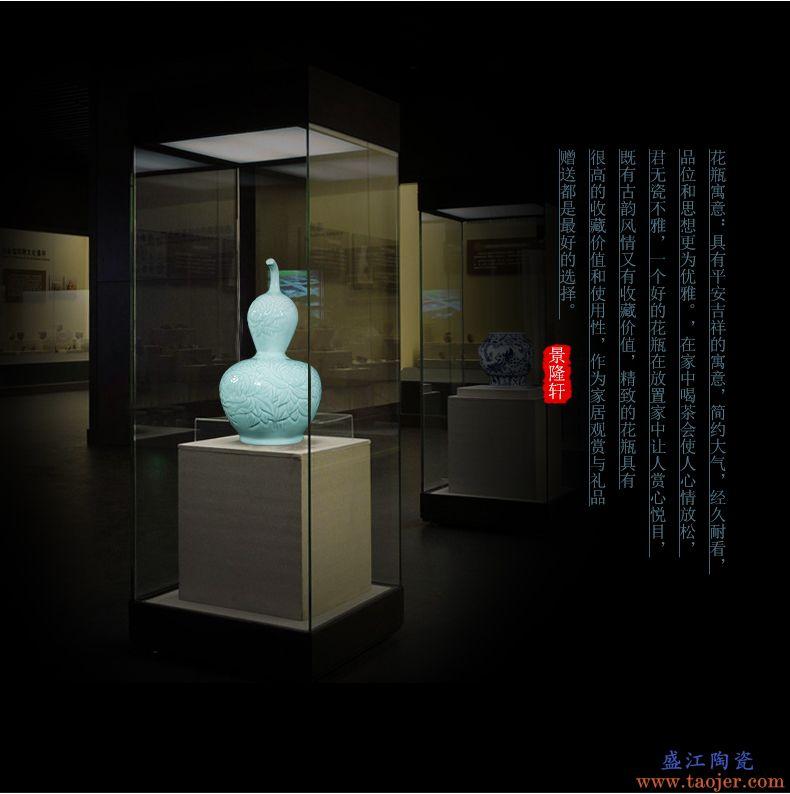 景德镇陶瓷器摆件家居装饰品挂盘中式工艺品客厅酒柜大号装饰盘-570821517544