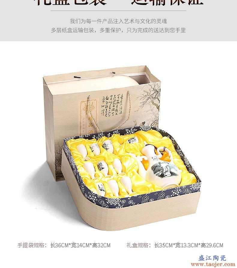 皇家雅致5陶瓷酒壶中式青花瓷酒具传统倒酒壶酒杯白酒具套装