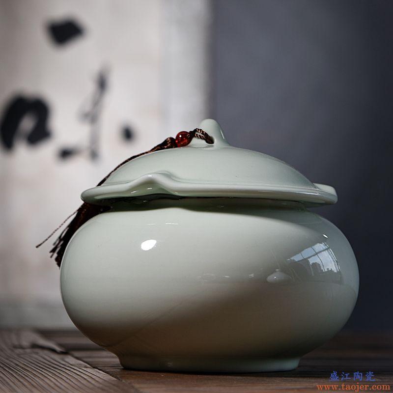 恬静生活 茶叶罐陶瓷密封罐 茶叶包装盒空礼盒红茶绿茶普洱茶罐子