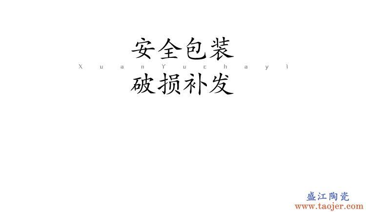 恬静生活 青瓷描金茶叶罐陶瓷密封储物罐陶瓷大号半斤普洱茶罐