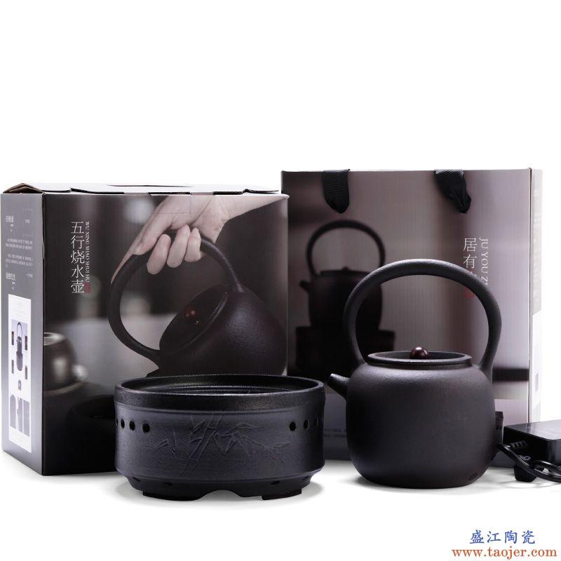 皇家雅致小电陶炉煮茶茶炉电陶炉家用黑陶迷你小型自动断电静音