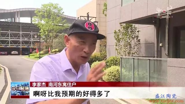"""雨花台区""""幸福宜居城""""建设再添新彩"""