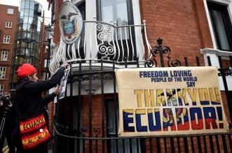 Embajada de Ecuador en Londres (Reino Unido). Archivo