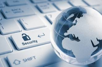 Ciberseguridad. Imagen ilustrativa..