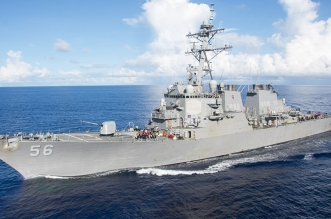 Destructor USA John McCain. CC BY-SA 2.0 - Naval Surface Warriors