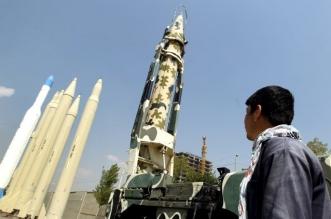 Misiles de Irán. Actualidad RT