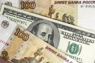 Dólares y rublos. Archivo