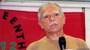 Óscar López Rivera. Archivo