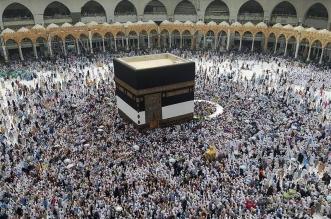 Peregrinación anual a La Meca. Archivo