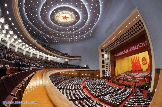 Asamblea Nacional de China. Xinhua