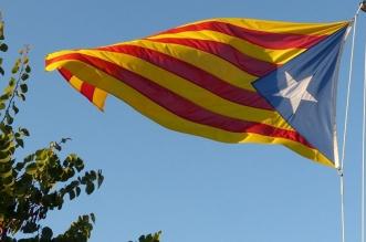 Bandera de Cataluña. Archivo