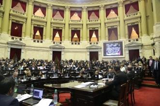 Cámara de Diputados de Argentina. Archivo