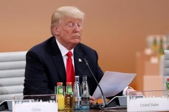 Donald Trump. EFE
