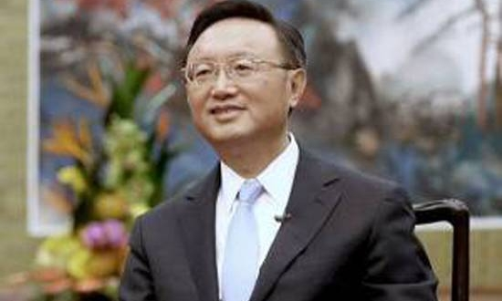 El consejero de Estado chino Yang Jiechi. Archivo