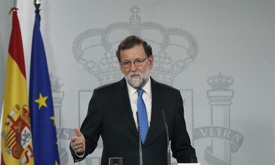 El ex presidente del Gobierno español, Mariano Rajoy. Archivo