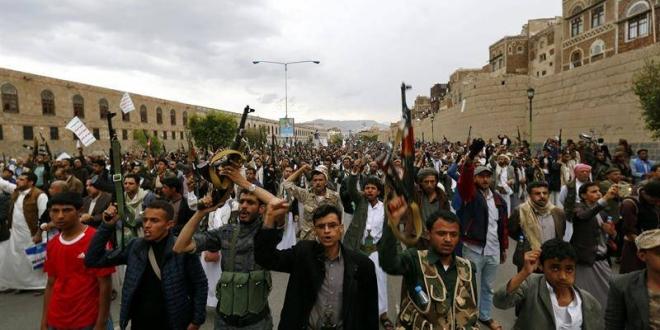 Hutíes en Saná Yemen. Archivo
