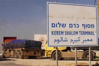 Israel cierra paso de Kerem Shalom. Archivo