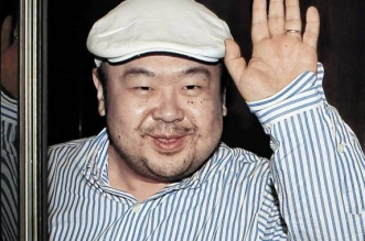 Kim Jong-nam. Archivo