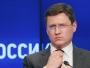Ministro de Energía ruso se reúne con su homólogo de Venezuela