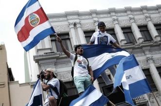 Nicaragüenses protestan en San José, Costa Rica, contra Daniel Ortega. Archivo