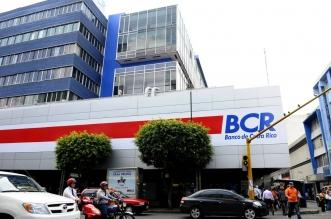 Banco de Costa Rica. Archivo