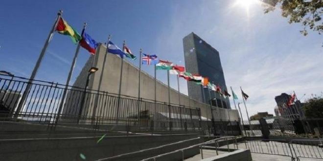 Sede Naciones Unidas Nueva York. Archivo