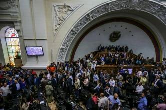 Parlamento de Venezuela. EFE