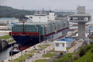 Buque Cosco Shipping Panamá. EFE