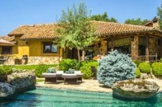 Así es la nueva casa de Iglesias y Montero. Redes
