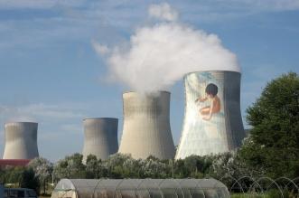 Central nuclear Cruas-Meysse - Francia