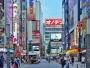 Japón levantará parcialmente prohibición de entrada para extranjeros desde octubre