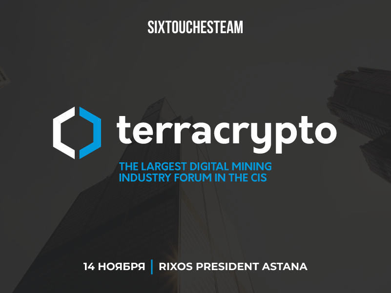 TerraCrypto Kazakhstan digital mining and cryptocurrencies: Trends 2020
