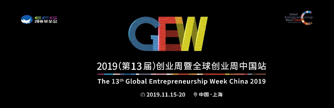 Bitsoda.com launched 3 distinctive programs on the 13th GEW China 2019