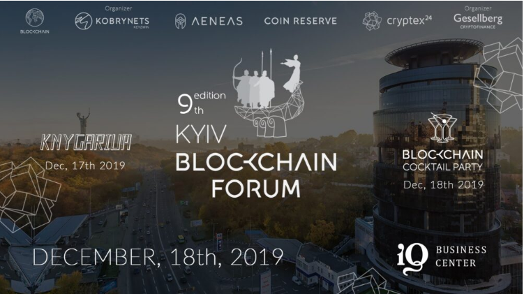 KYIV BLOCKCHAIN FORUM will focus on crypto industry's growth till 2019