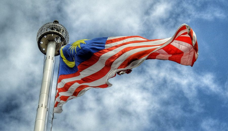 Securities Commission Malaysia bans ICO, prefers IEO