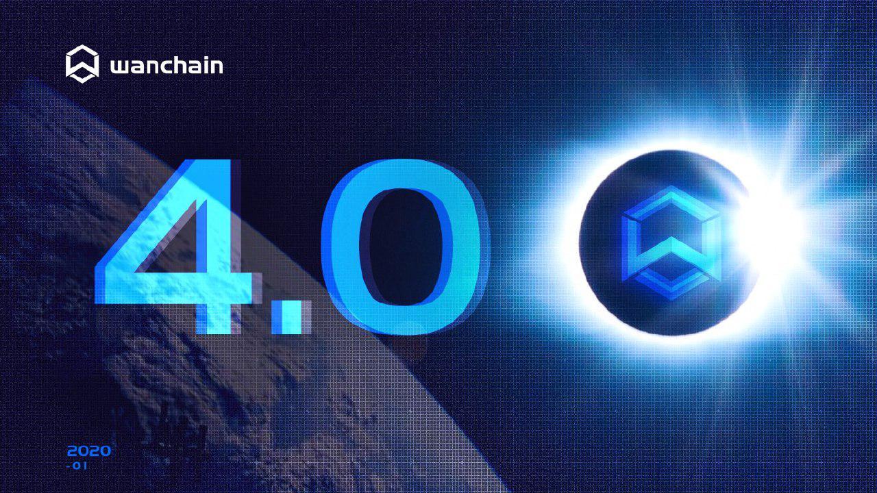 4.0 introduces the T-Bridge framework, a generalized framework for private-public blockchain asset and data bridges