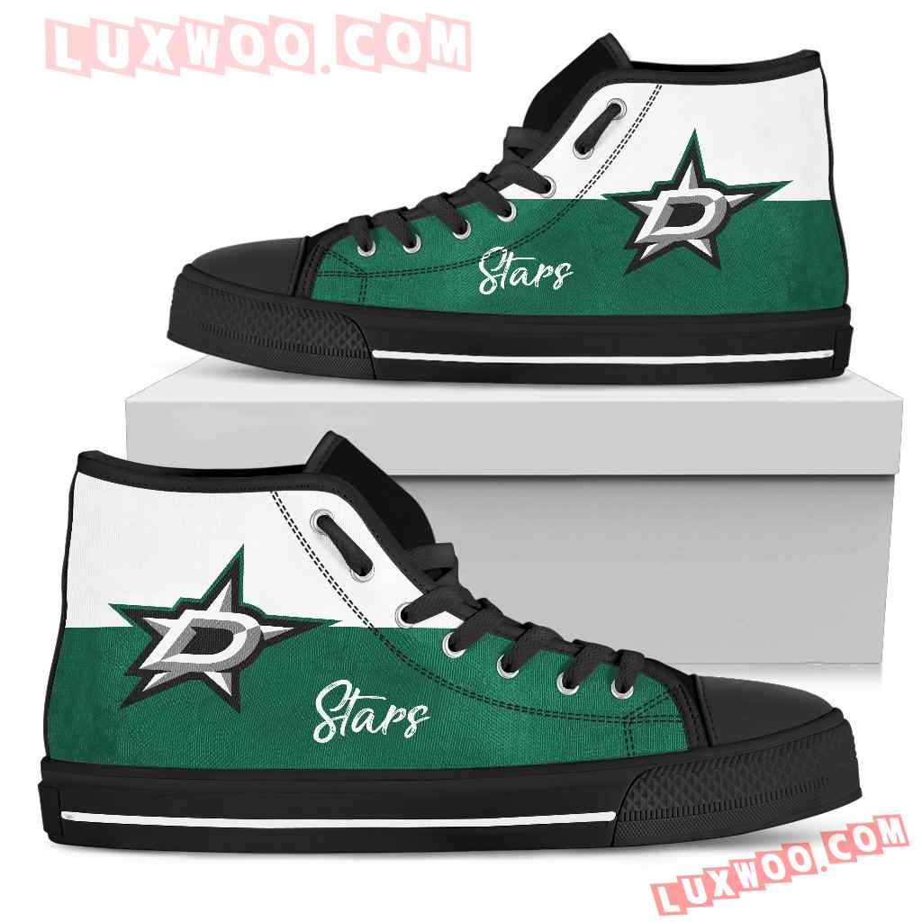 Divided Colours Stunning Logo Dallas Stars High Top Shoes