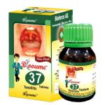 Medicines Mall - Bioforce Blooume 37 Tonsisan (30 GM) Tablets