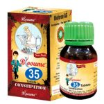 Medicines Mall - Bioforce Blooume 35 Constiposan (30 GM) Tablets